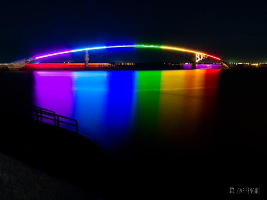 澎湖(ポンフー)のランドマーク西瀛虹橋