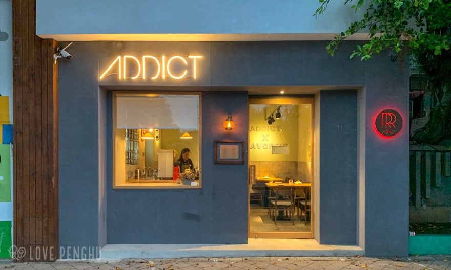 洋風創作料理のレストラン「癮餐車(Addict)」